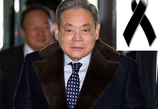 FALLECE LEE KUN-HEE, PRESIDENTE DE SAMSUNG